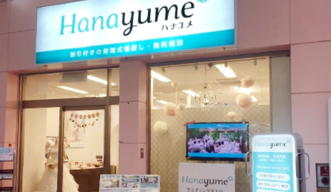 ハナユメウエディングデスク神戸三宮店
