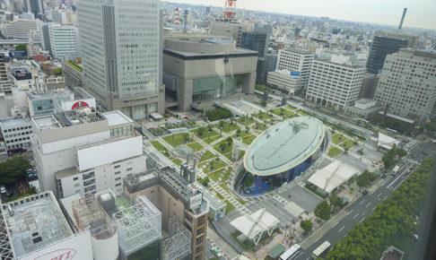 名古屋の街並み
