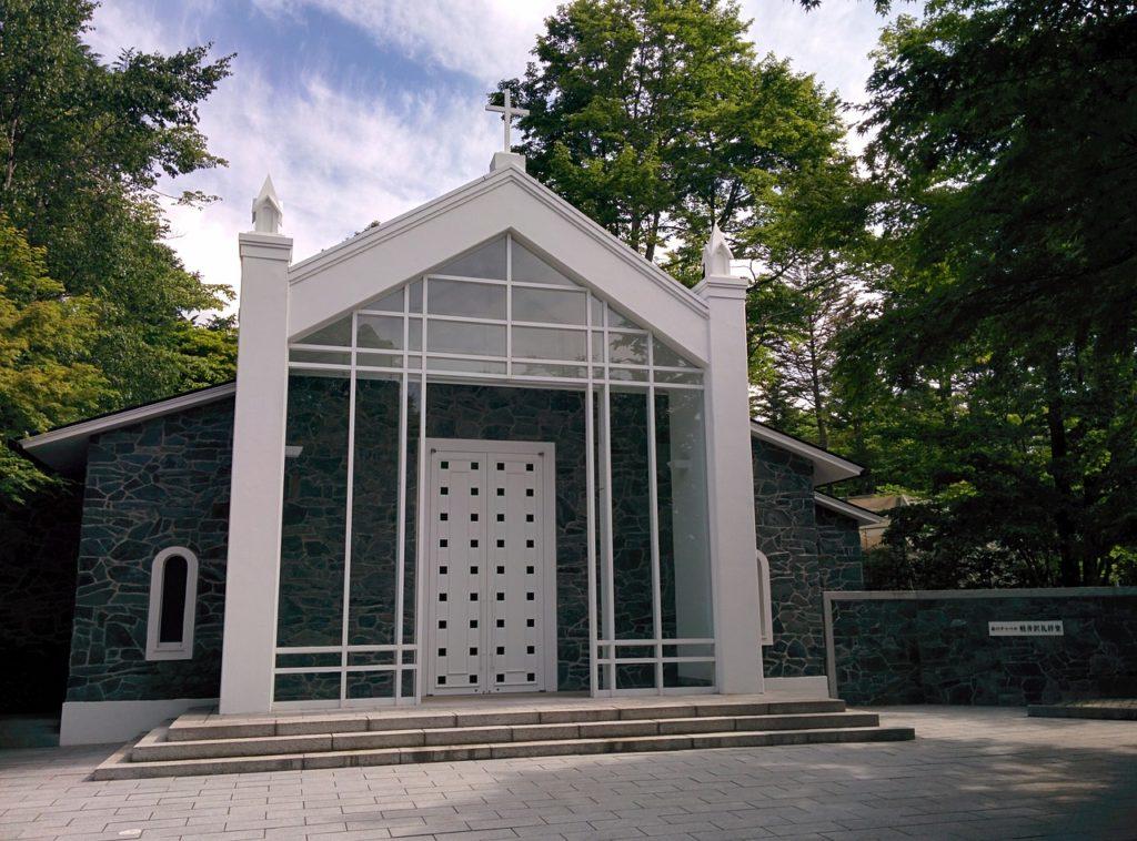 軽井沢の結婚式場