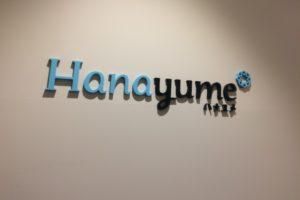 ハナユメウエディングデスクの看板
