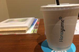 ハナユメウエディングデスクのジュース