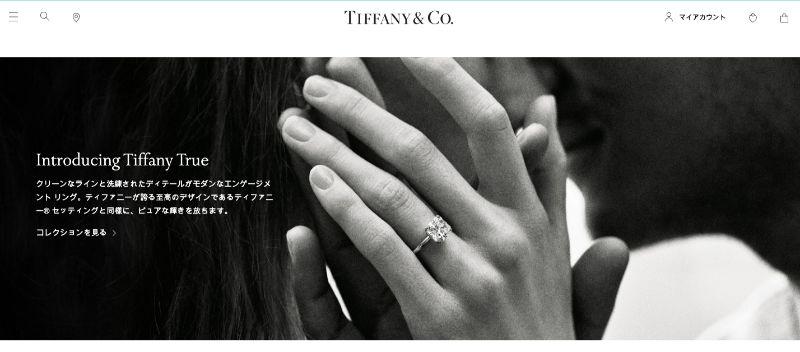 ティファニー_トップ